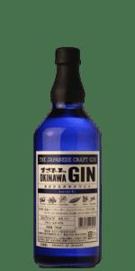 Masahiro Okinawa Japanese Craft Gin