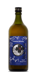 Fukano Vault Reserve Whisky #2