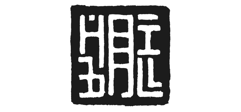 HaiBall