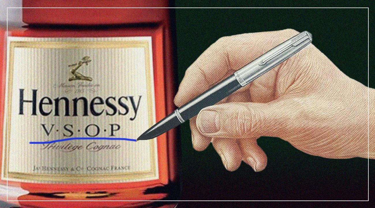 ALLCAPS letters on the Cognac labels