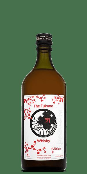 Fukano Whisky 2020 Edition